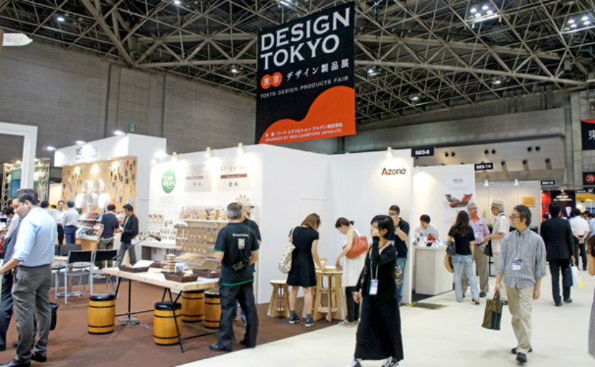 DESIGN AGENDA: Get Ready for the World's Best Design Events in July 2018 ➤ Discover the season's newest design news and inspiration ideas. Visit Daily Design News and subscribe our newsletter! #dailydesignnews #designnews #bestdesignevets #designevents #designagenda